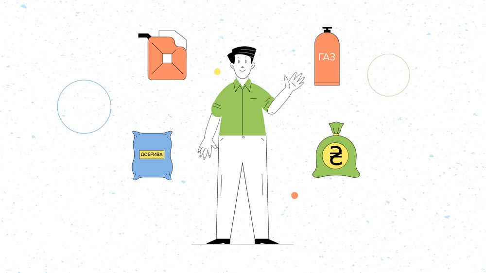 Man in animated video with characters