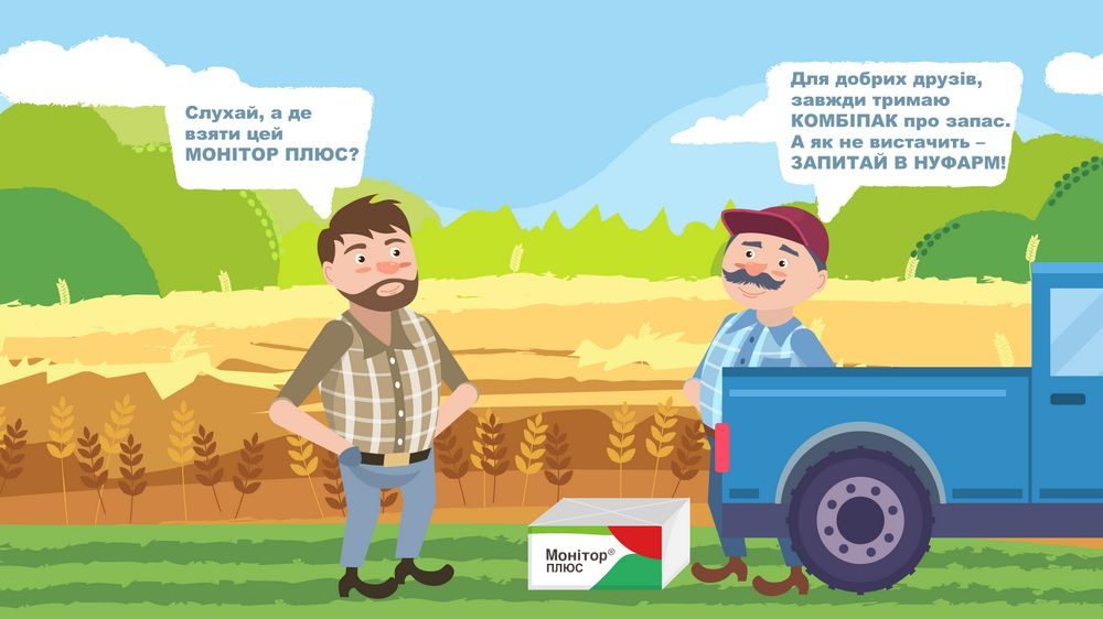 Farmers in the field - 2D Animated Video