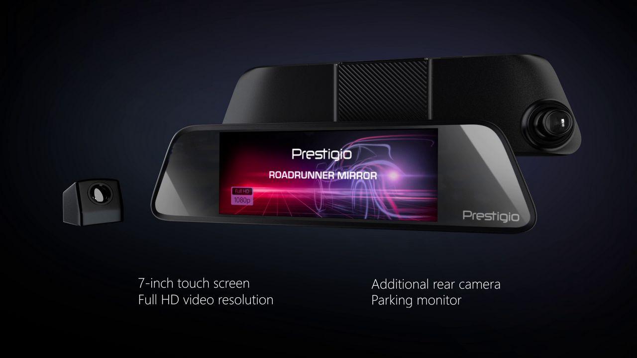 Prestigio Mirror 3D Commercial Animation