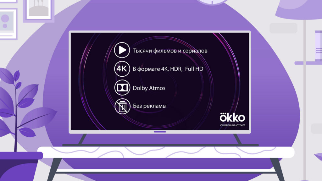 Demo Video about the features of the Okko online cinema