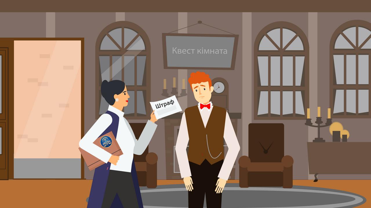 Legal Challenges for Starting Entrepreneurs Promotional Video
