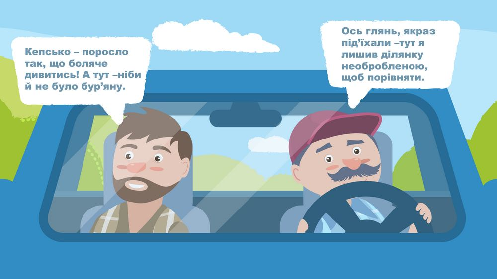 People in the car in Animated Explainer Video