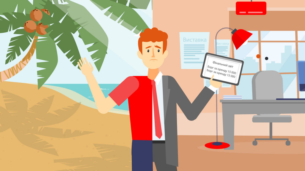 Vacation or Work - Animated Explainer Video