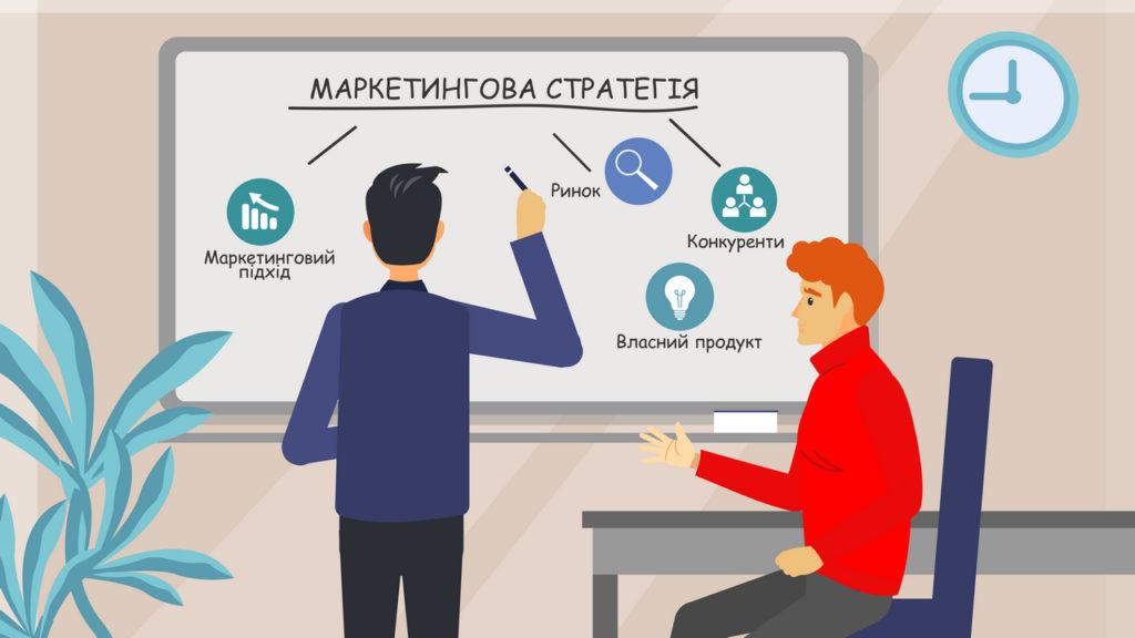 Animated video about Marketing Strategy
