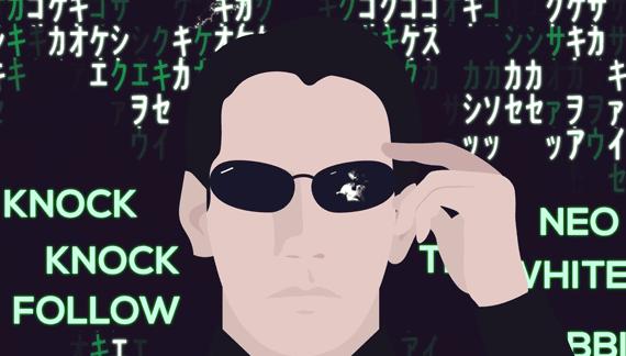 Still from the movie The Matrix - Animation
