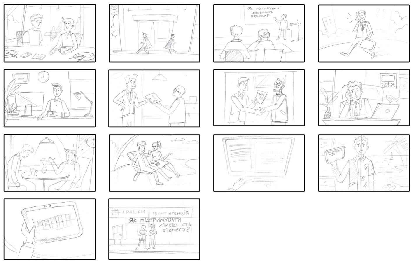Storyboard for Promotional Video