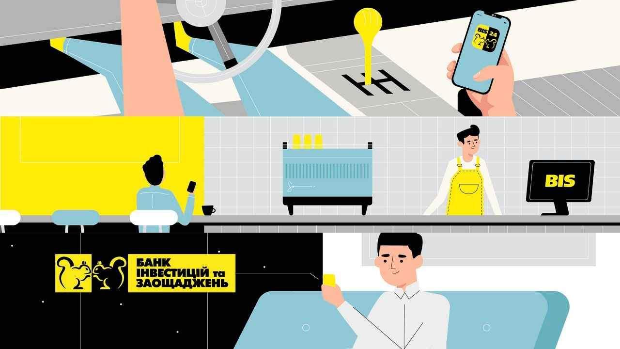 BisBank   App Explainer Video