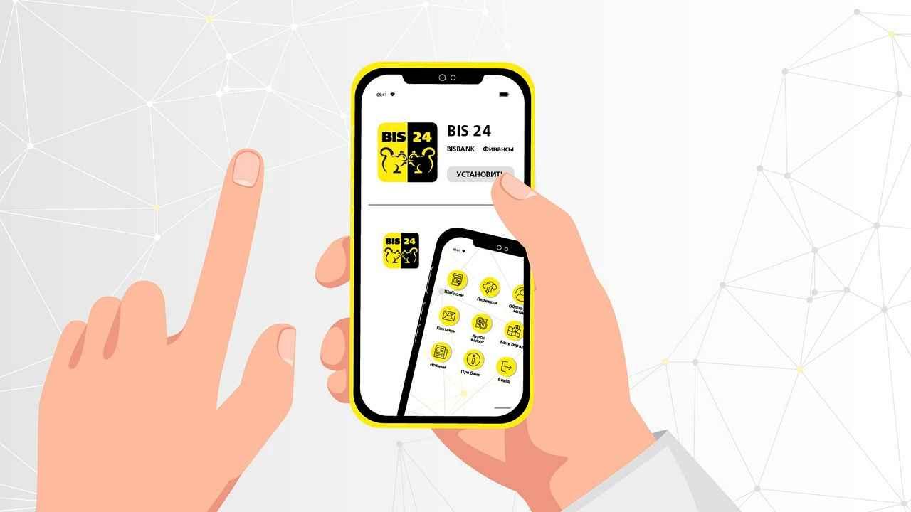 BisBank App   Technology Video
