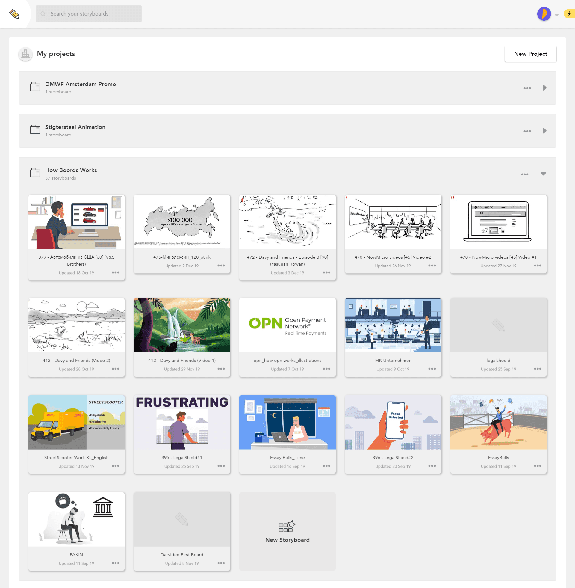 """Boords - boords.com - article """"Tools for designers and animators"""""""