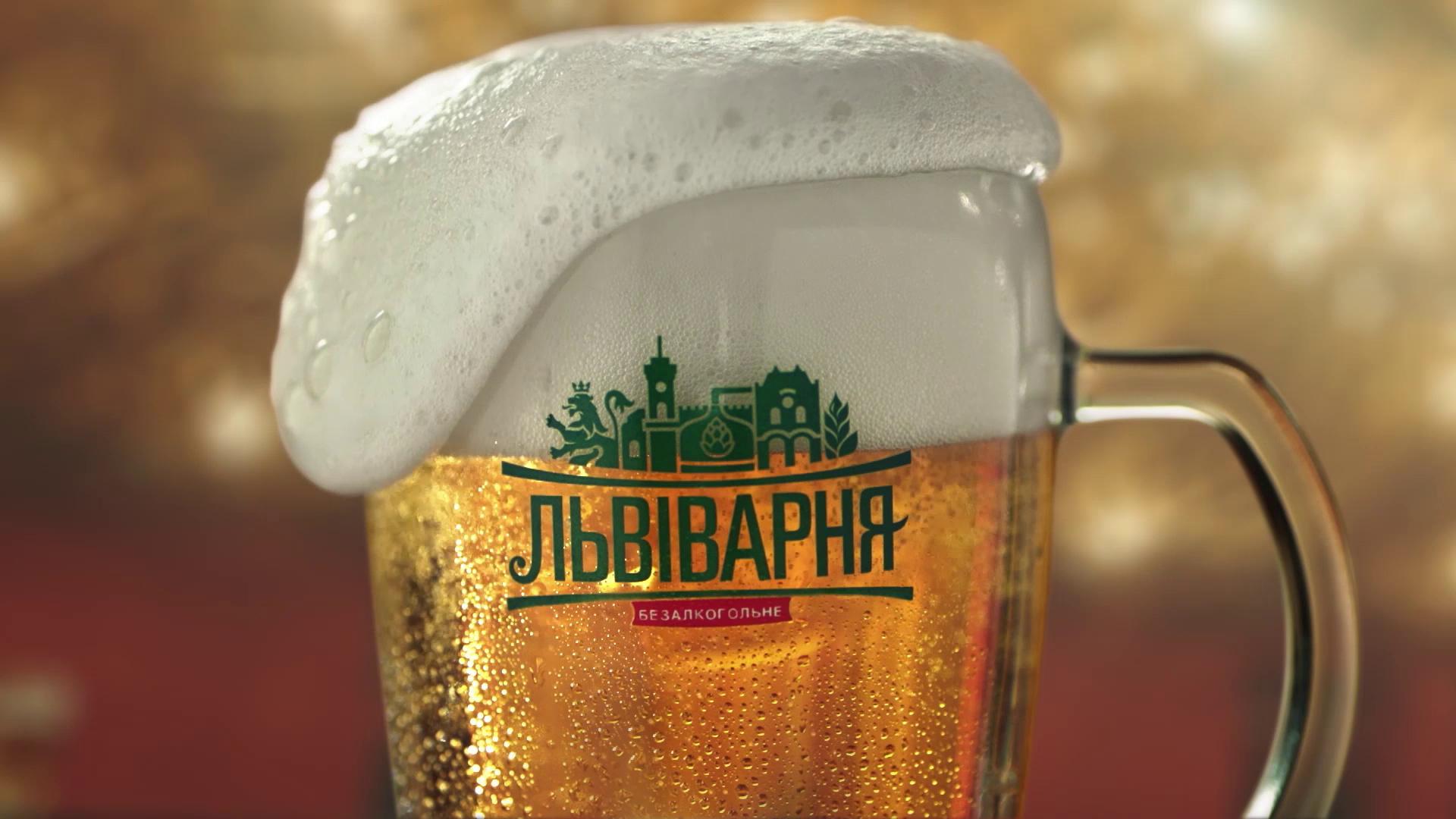 Lviv | Beer | 2D Animated Video