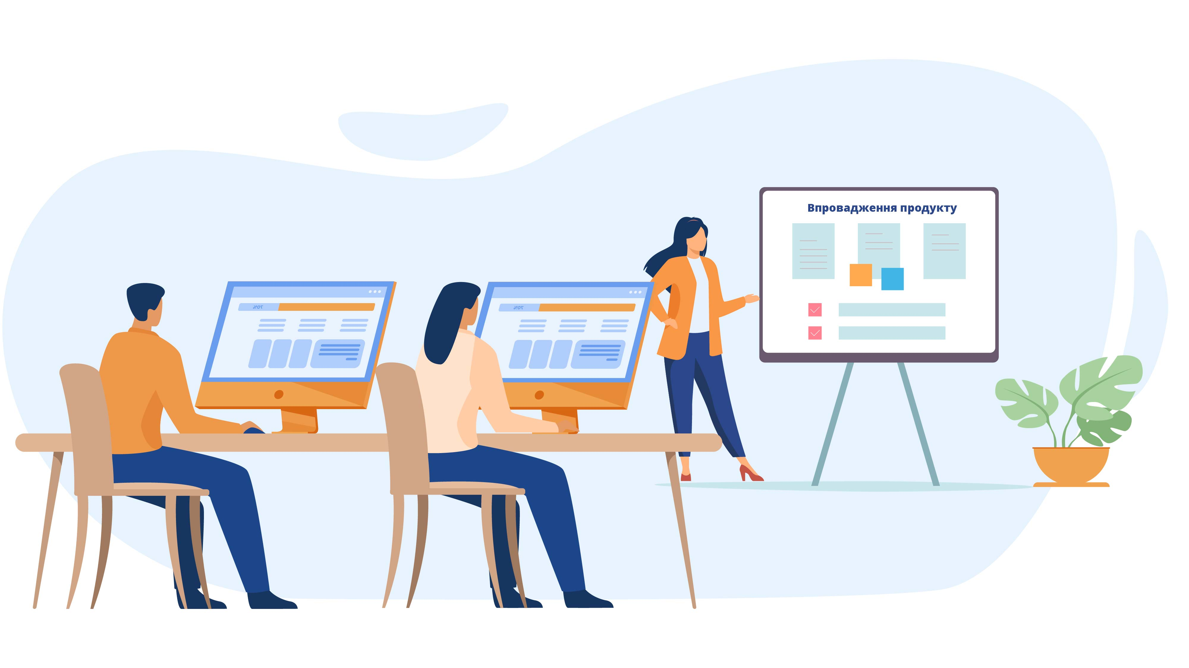 Product implementation in 2D Animated Video