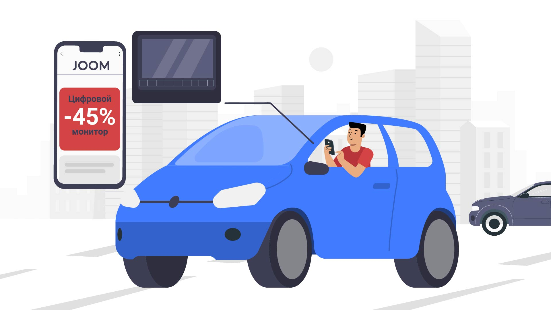 Shopping on the road   Animation by Darvideo Studios