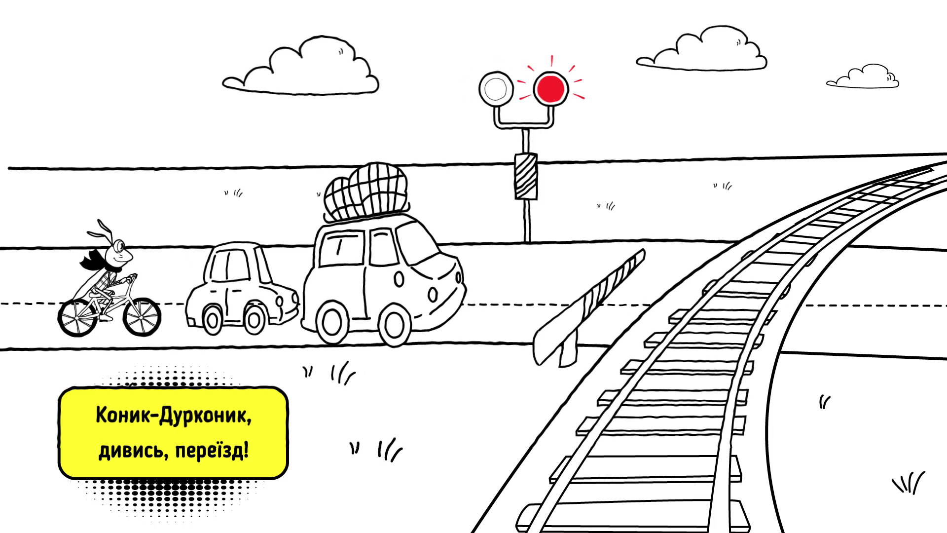 Railroad crossing - 2D Animated Video