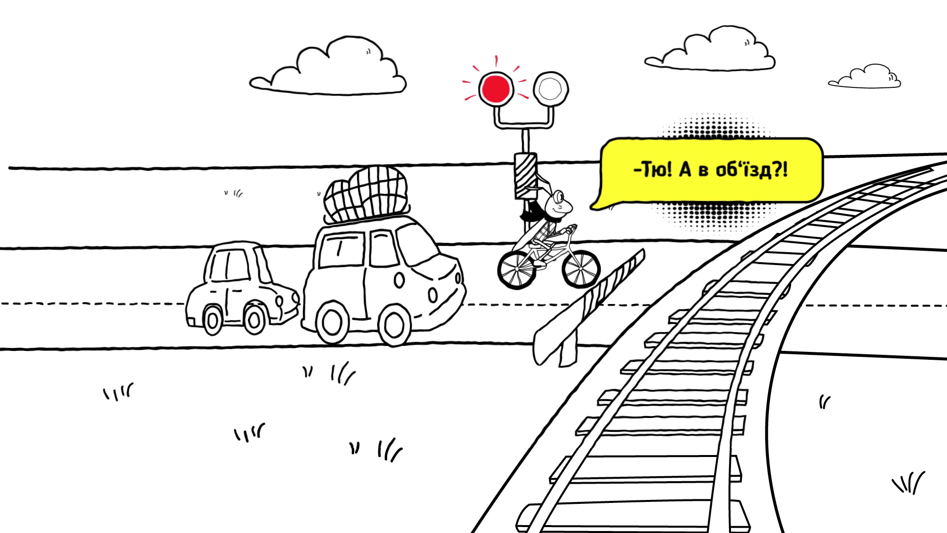 Crossing the railway crossing - Animated Video
