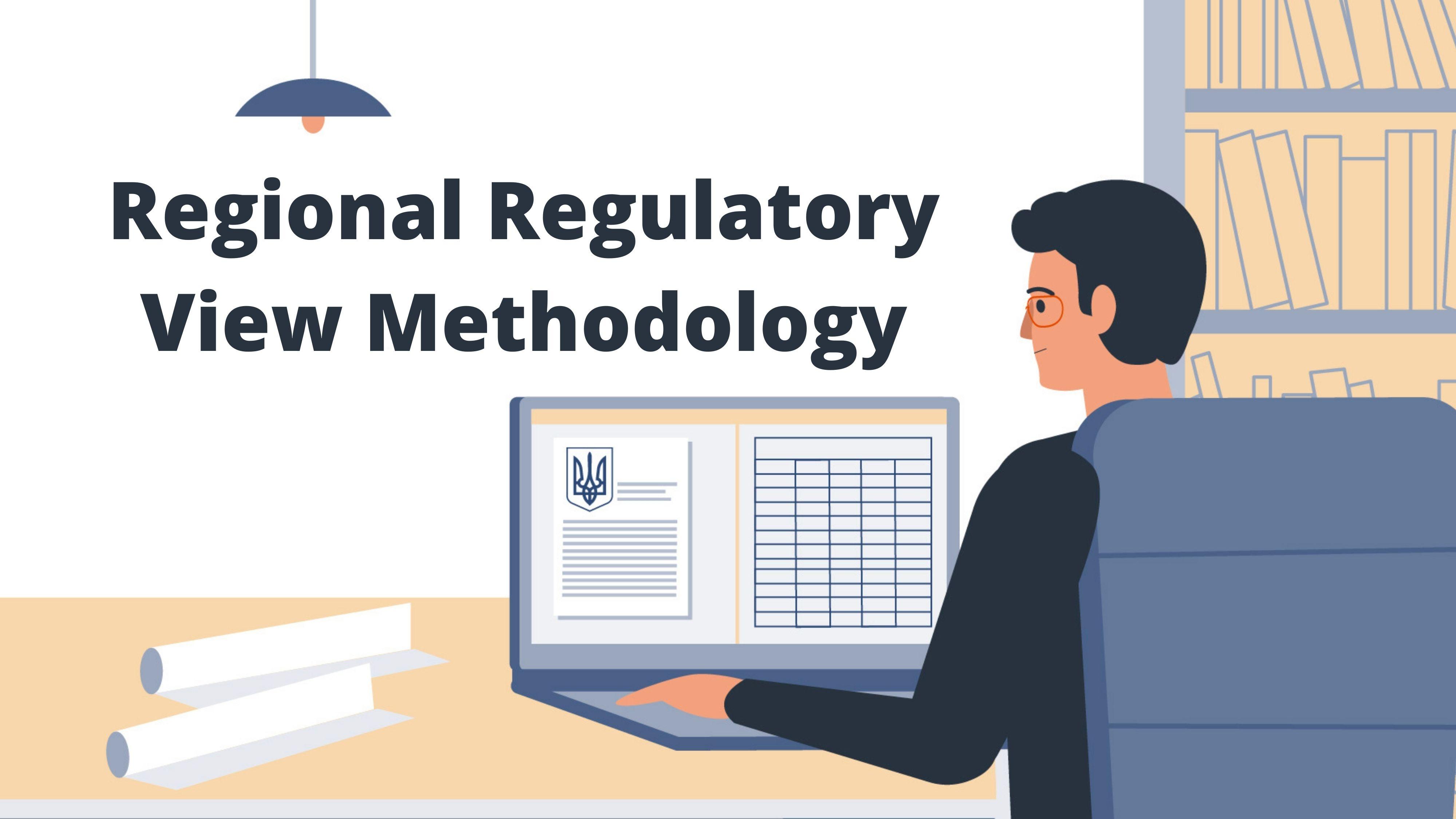 Regional Regulatory View Methodology - Animated Video