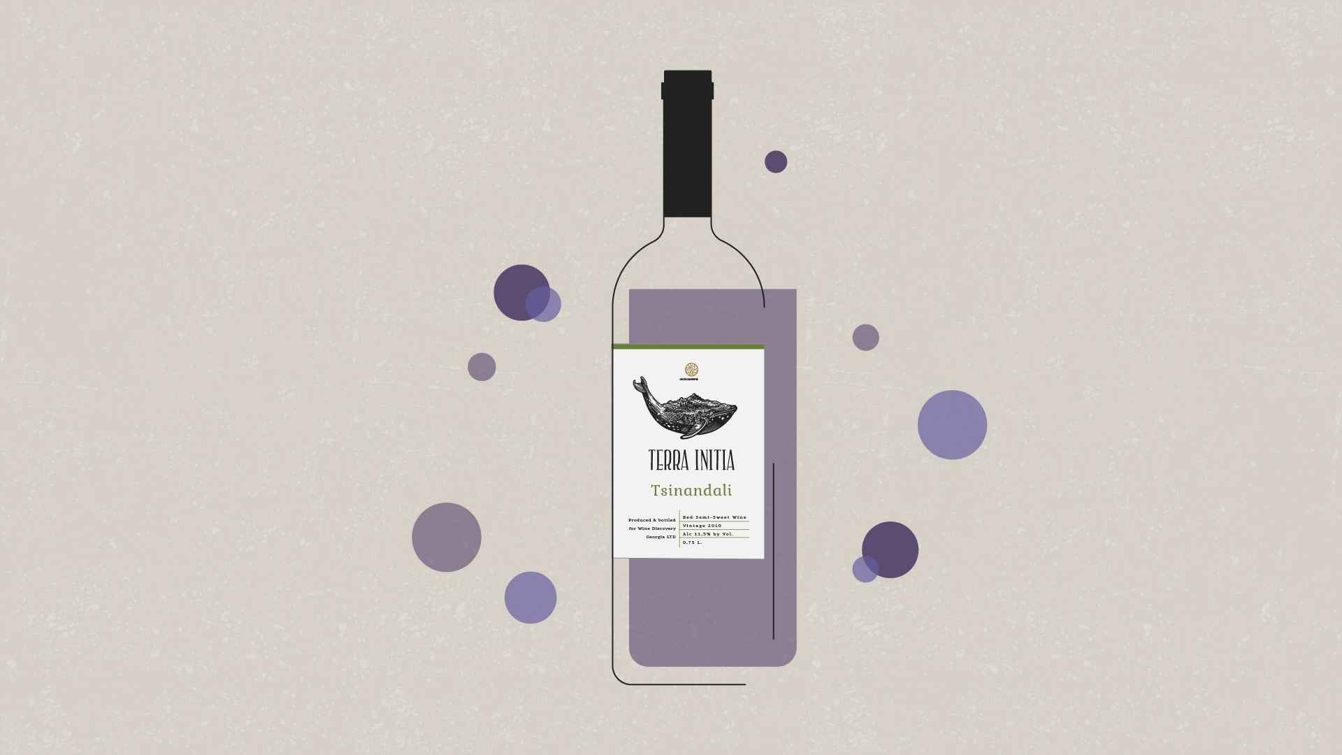 """Terra Initia wine in the video """"Traditions of the best wine"""""""