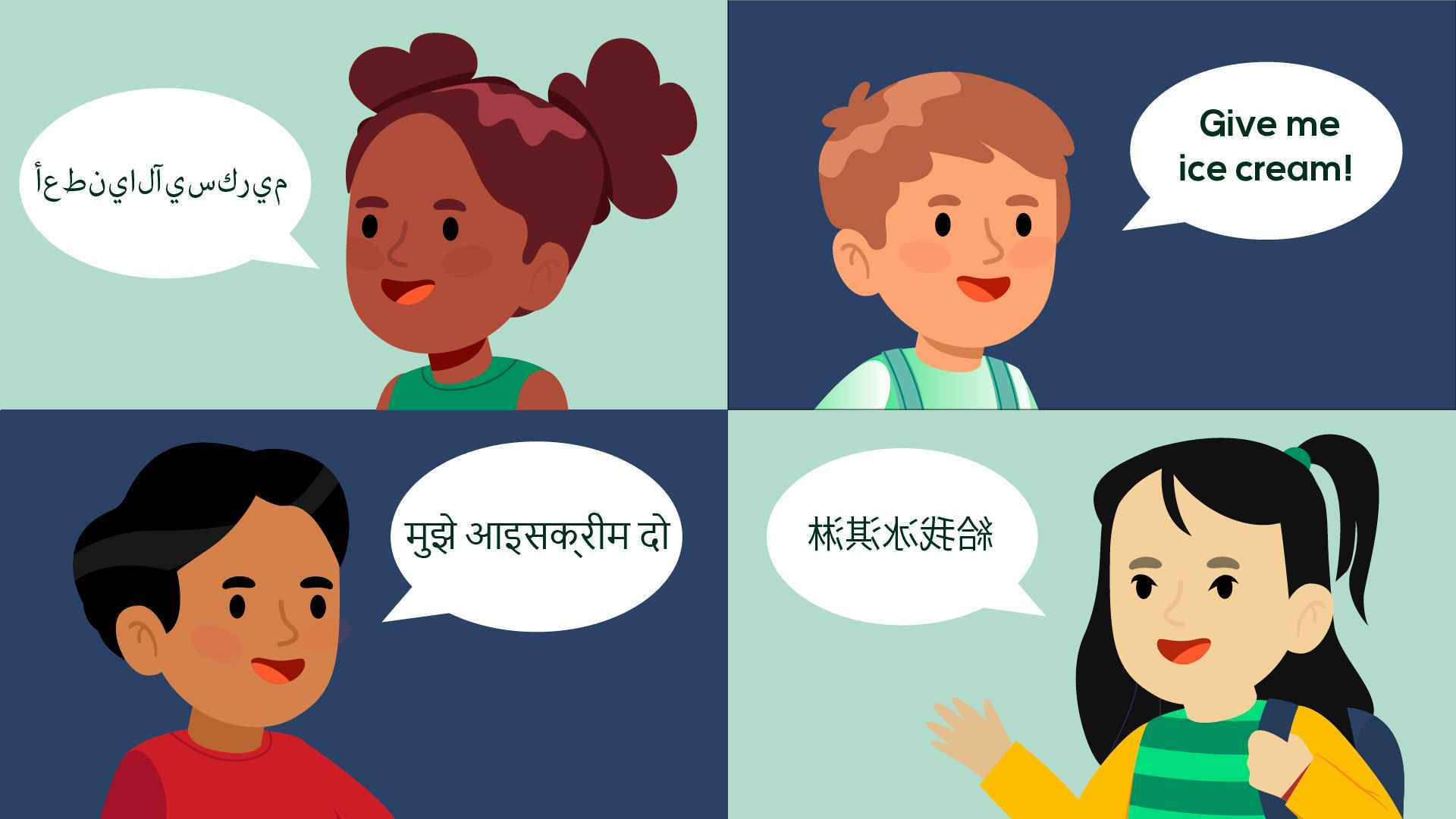 Children talk in the Animated Explainer Video