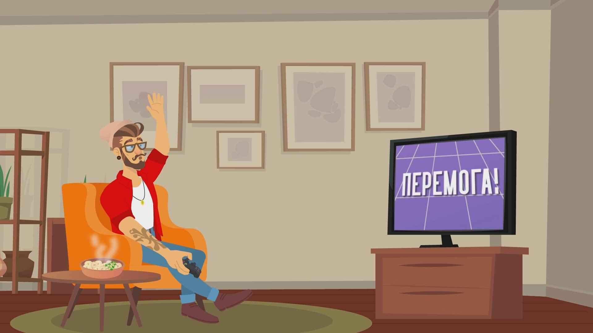 Watch a football match in Marketing Video