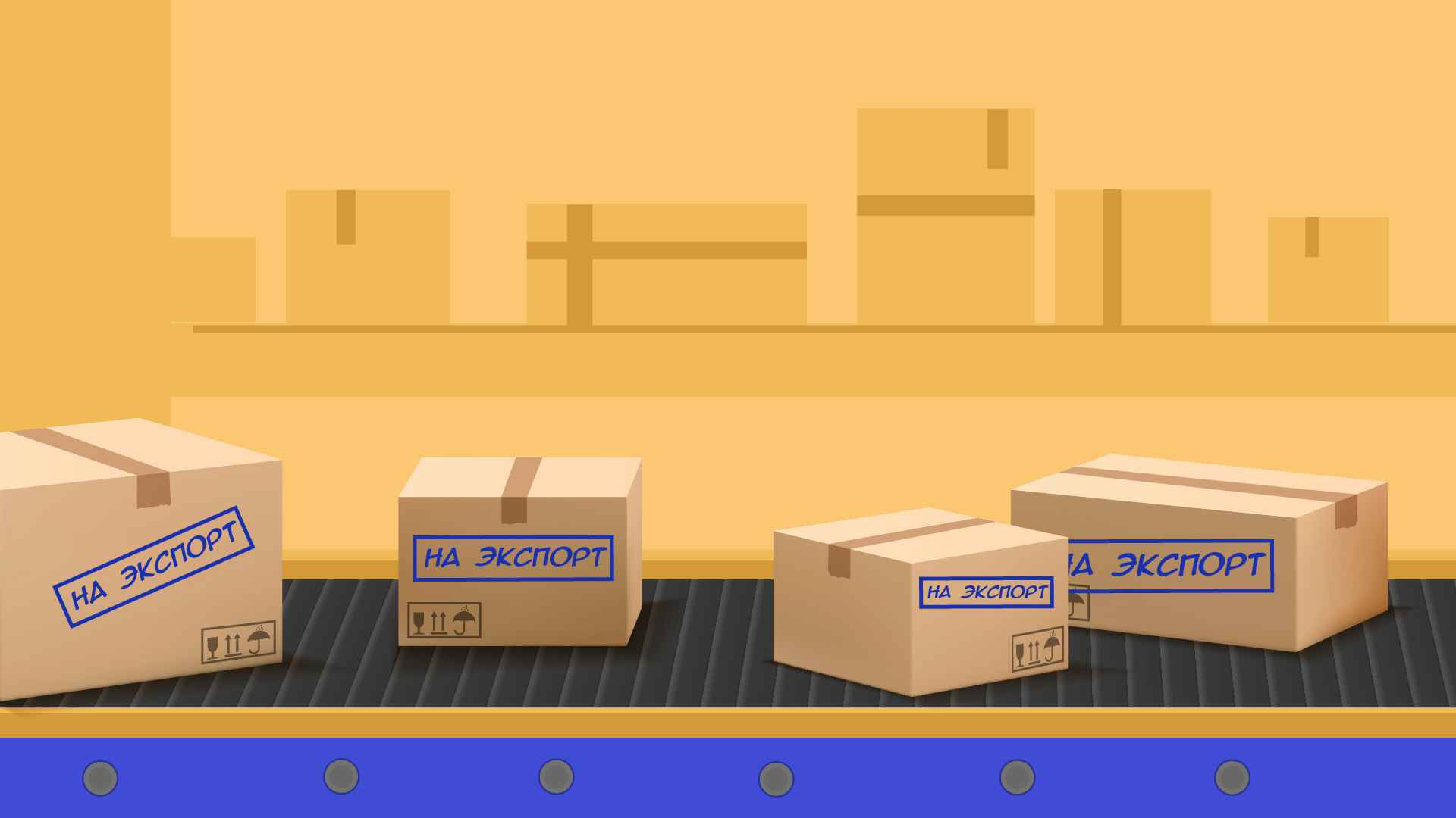 Export products to Animated Explainer Video