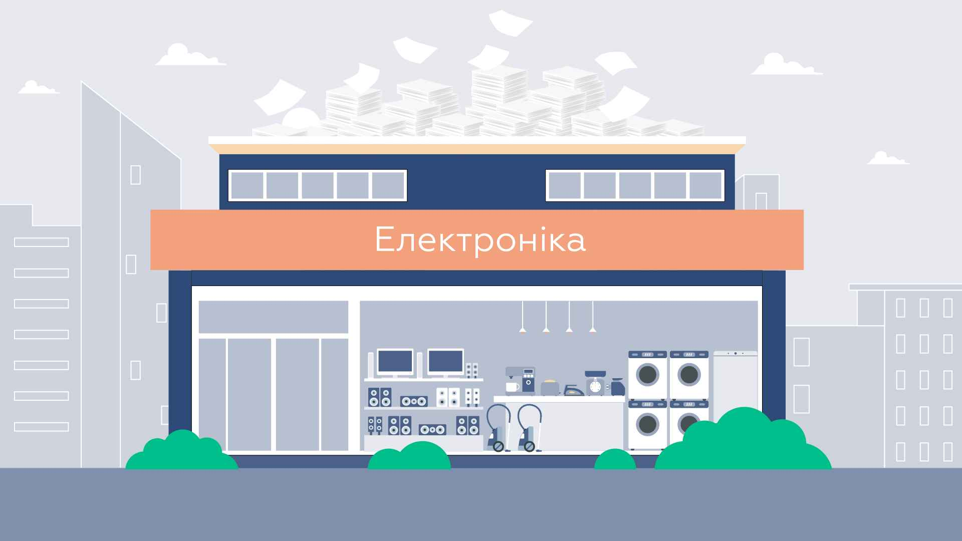 Electronics Store - Animated Video for Startups