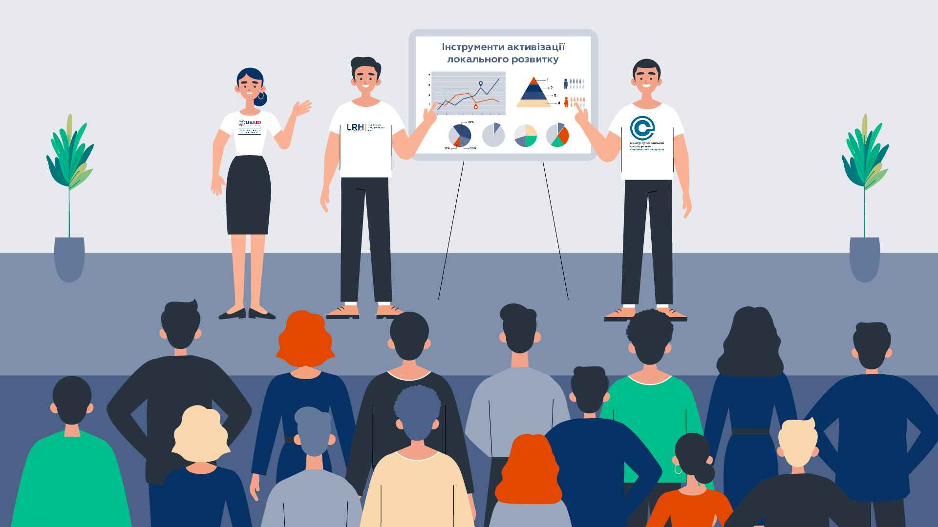 """Conducting trainings in the video """"New business climate"""""""