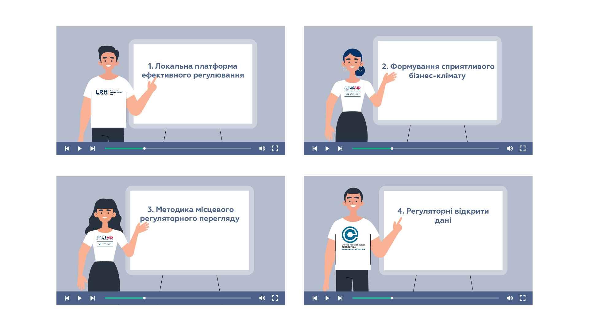 """Platform """"Deregulate together"""" in Marketing Video"""