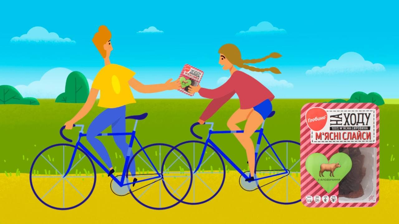 Teens on bicycles in Animated Video