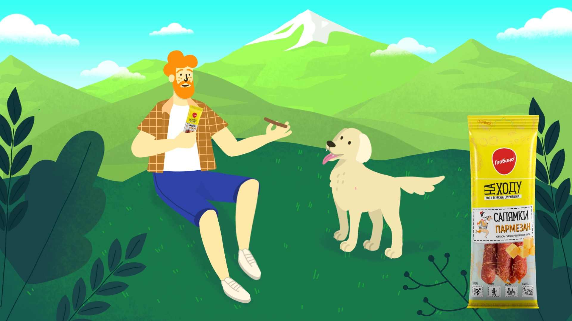 Camping in 2D Animated Video