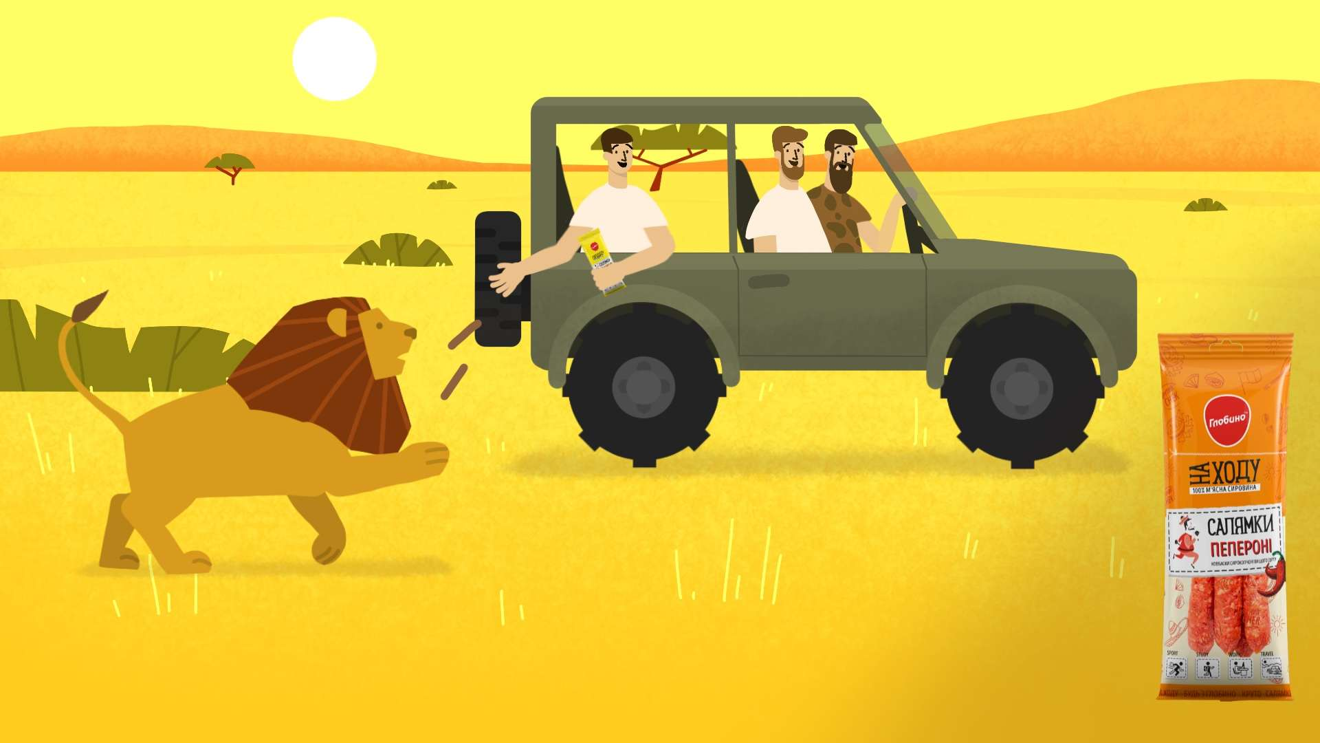 People feed the lion in 2D Animated Video