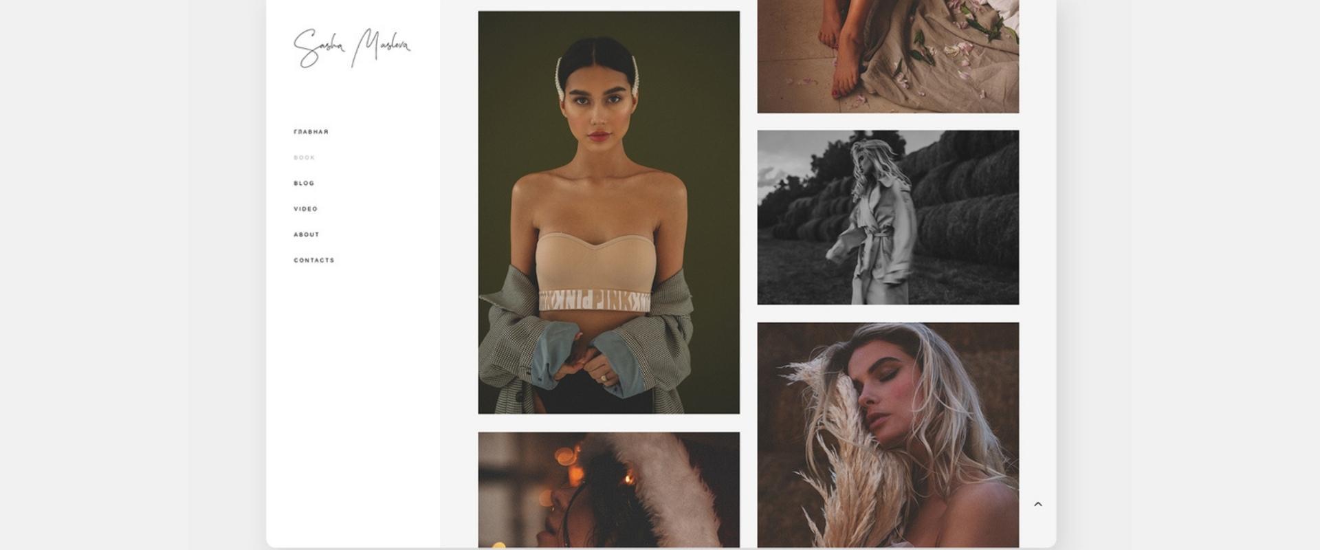 Online Photographer Portfolio